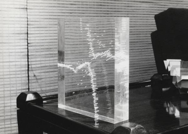 Amalia Del Ponte, Avanzano fino all'orlo e s'infilano, 1965, ph issima