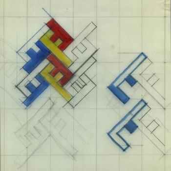 Fiorucci, logo by Amalia Del Ponte
